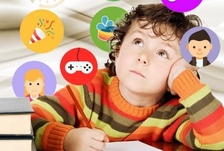 Dia Mundial de Conscientização do TDAH